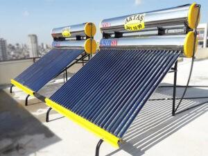 Adana Güneş Enerjisi Firması Aktaş Enerji