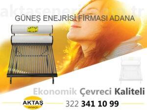 Read more about the article Güneş Enerjisi Firmaları Adana